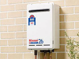 Hot Water Systems Services Campbelltown